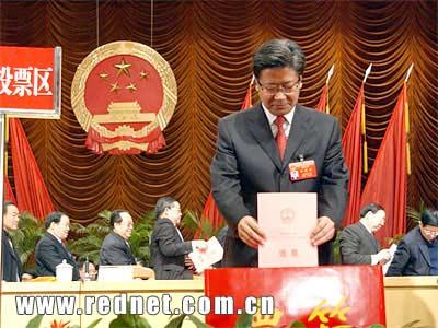 张春贤高票当选湖南十届人大常委会主任(图)
