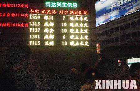 北方大雪致使1.5万旅客滞留上海火车站因(组图)