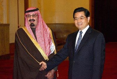 胡锦涛与沙特阿拉伯国王阿卜杜拉举行会谈