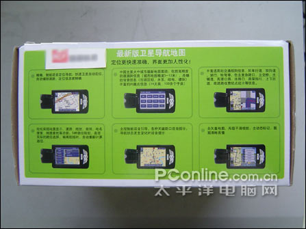 神达168 PDA