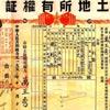 搜狐财经,财经评论,李子旸,博客