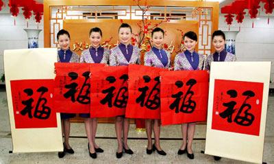 春节包机厦门航点首飞 创两岸最短飞行时间纪录