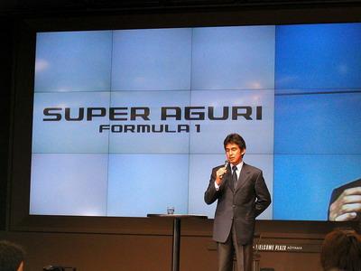 国际汽联确认参赛资格 超级亚久里加盟F1大奖赛
