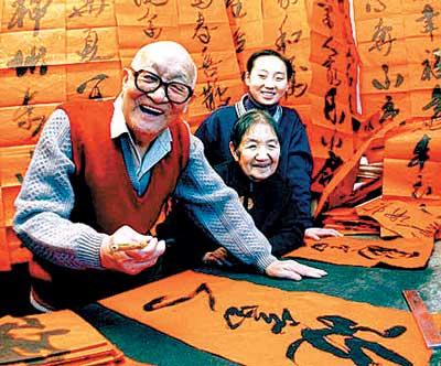 老上海过年习俗