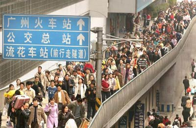 组图:广州火车站迎来春运返程高峰