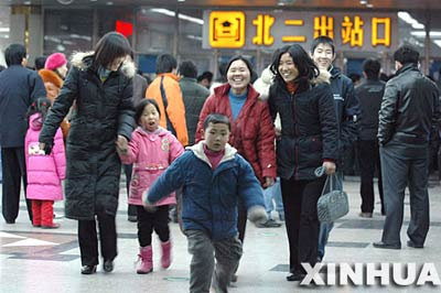 组图:铁路春运迎来返程客流高峰