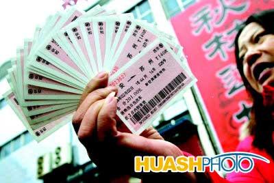 西安24名务工人员手持过期火车票无法进站(图)