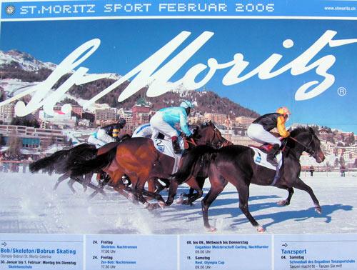 冰上马球赛:大赛海报