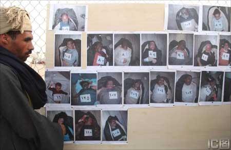 埃及沉船失踪者生还希望渺茫 总统宣布赔偿数额