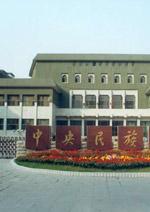中央民族大学10名考试作弊学生被开除