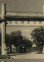 武汉大学3名考试作弊学生被开除