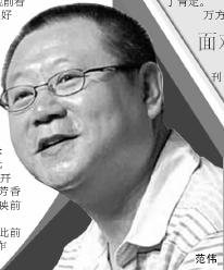 """范伟狗年首次亮相媒体""""别拿彪哥不当干粮"""""""