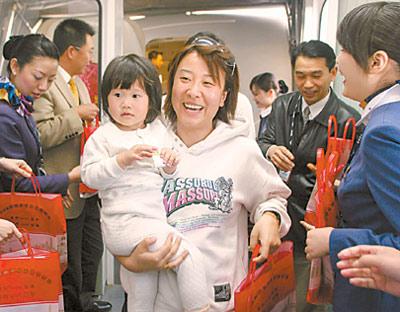 Regular cross-Straits flights urged