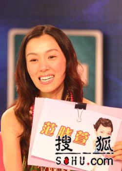 范纬琪做客《明星》:现场聊好友范晓萱