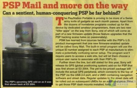 PSP大变革 传可发邮件并带GPS导航