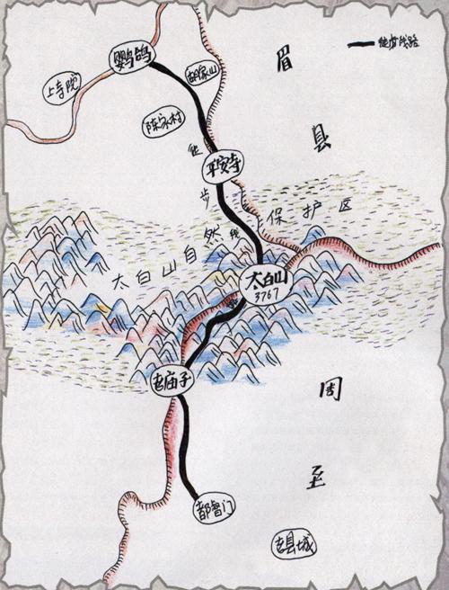 中国地图动漫手绘图
