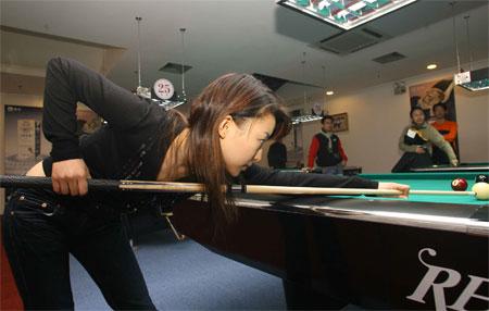 """搜狐体育直播台球-丁文钧的""""英东桌球俱乐部""""在上海开张,潘晓婷等桌球名流到场祝图片"""