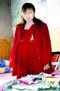 沪长江医院竟将孕妇诊断为不孕 五天花掉三万五