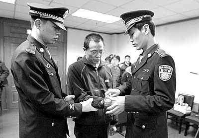 毕玉玺受贿同僚避谈重婚罪 法院判其15年徒