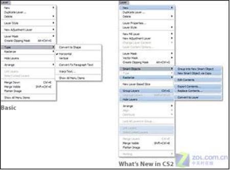 Photoshop CS2新功能全预览(多图)