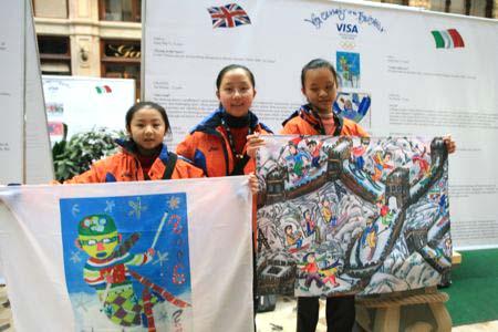 VISA少儿绘画大赛 乌克兰男孩实现看北京奥运梦