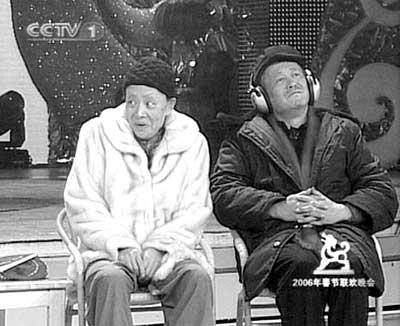 赵豆豆铁心起诉编剧张猛:我并不是针对赵本山