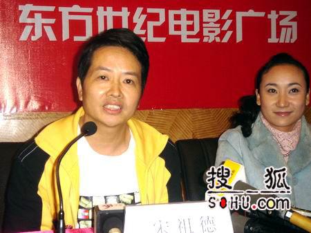 宋祖德称李宇春不配做明星 骂《无极》像妓女