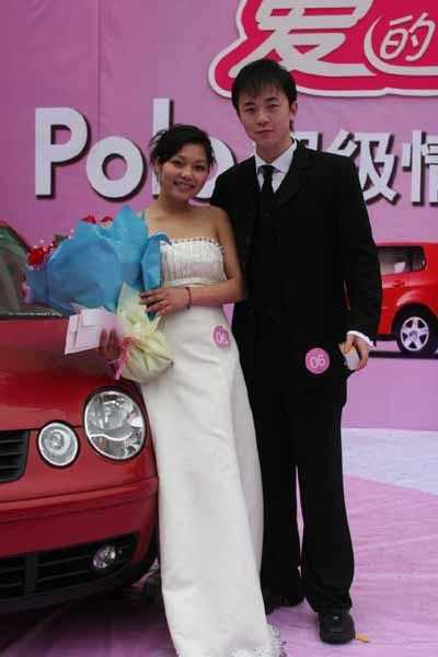 成都超级情侣PK:大众POLO火热爱情秀