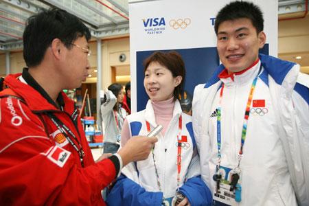 张丹张昊感谢搜狐网友支持 下届奥运从头来(图)