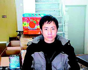 《无极》发出律师函 陈凯歌誓将官司进行到底