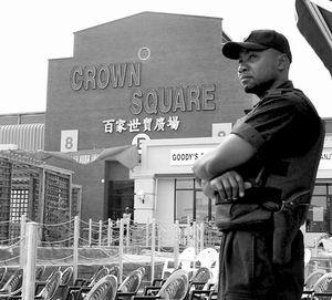 南非连发四起华人命案 侨界聚首谋求自救(图)