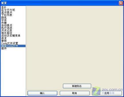 时间就是第一快速启动程序我有妙招(图)