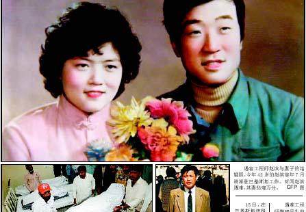 三名遇害中国工程师遗体今天回国(图)