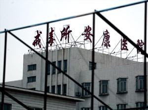 刘建生东窗事发前已离婚 毒品拆散昔日患难夫妻