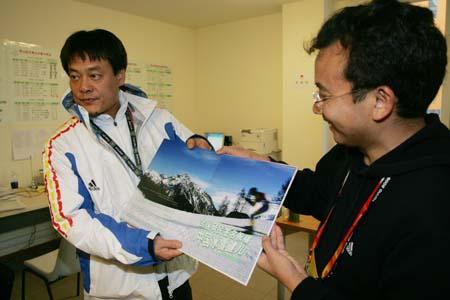 搜狐代表全国网民送祝福 冰雪健儿签名回馈网友