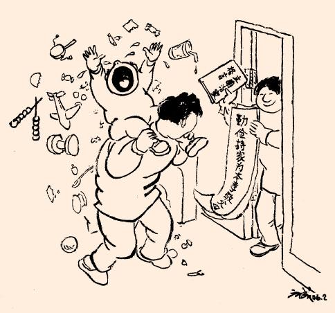 宣武区文明家训倡礼仪(图)-搜狐新闻图片