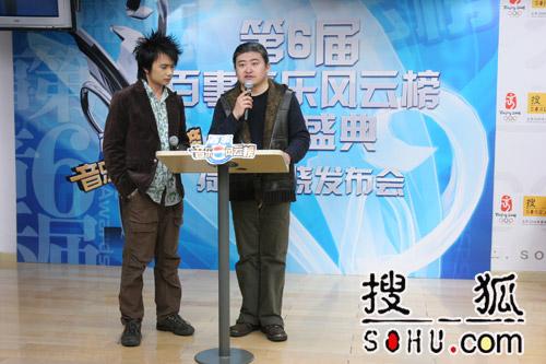 图:评审团主席刘欢宣布提名名单