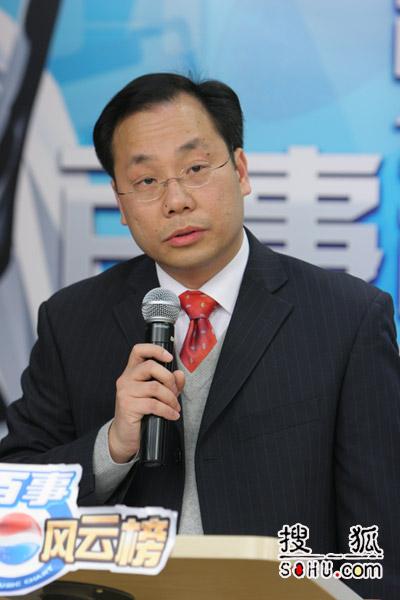 图:德勤永华会计师事务所周锦昌先生宣布名单