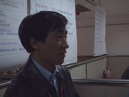 2月21日 经济半小时_...CCTV 2 21 20 经济半小时
