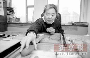 张森水:旧石器文化不只在周口店
