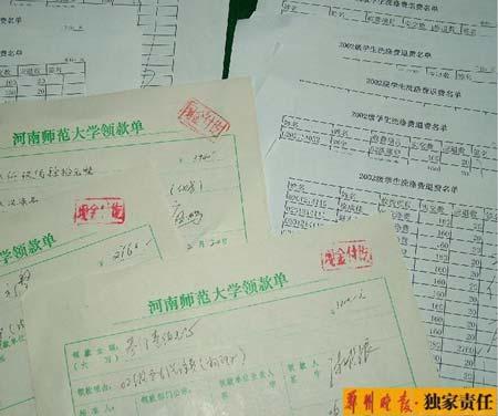 河南师范大学乱收费始末 所收洗涤费昨退完(图)