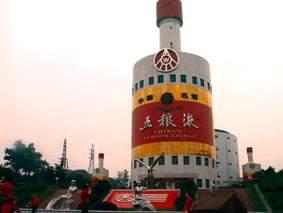 五粮液集团有限公司:将王者风范融入品牌气质