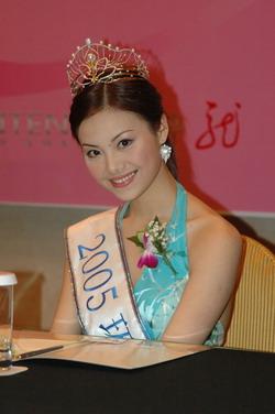 """""""潘婷""""2006环球小姐中国总决赛冠名签约媒体见面会近日举行"""
