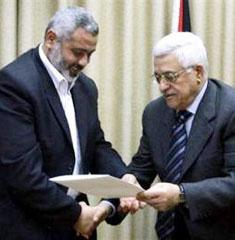 哈尼亚被任命为巴勒斯坦自治政府总理