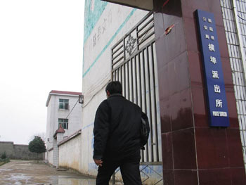 """安徽小偷村笑贫不笑摸 集体""""征战""""各地(组图)"""