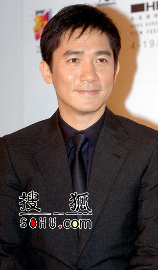 香港影视娱乐博览3月开幕 梁朝伟任宣传大使