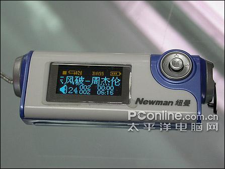 纽曼 B60 MP3
