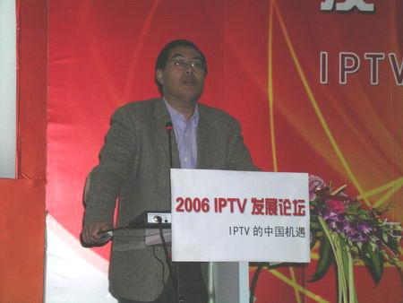 北京邮电大学经济管理学院院长吕廷杰_天极Chinabyte