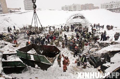 中国驻俄使馆证实没有中国人在坍塌中伤亡(图)
