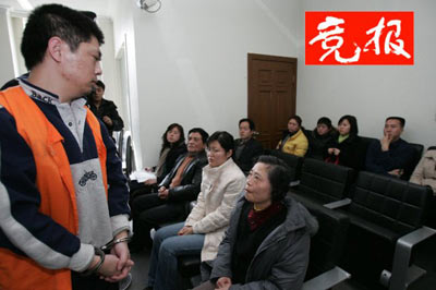 31岁黑客被控盗窃380万北京移动充值卡